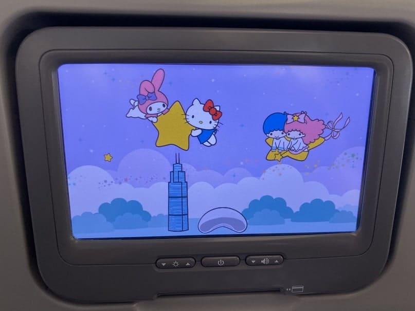 Hello Kitty Flight TV